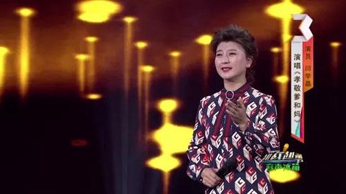 越战越勇20190501,闫学晶,张洪杰,王洪梅,李静