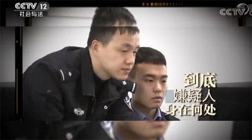 一线20190501视频,密谋,再次落网,江苏省无锡市新吴区