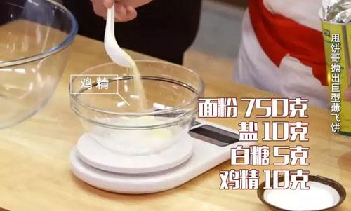 回家吃饭20190502,曹怀蒋,最大飞饼,李红凯,手擀金丝面,厨房里的世界纪录