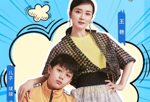 老师请回答20190503,王艳,儿子球球,求助家庭惊喜回归,收官之作