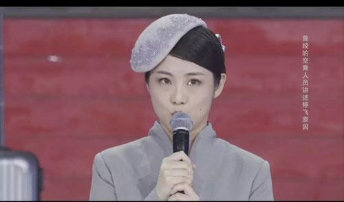星光大道20190503,周仁杰,刘奕杉,于肇生,大爱飞歌组合,徐俊杰
