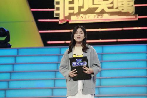 非你莫属20190505视频,毕春蕾,孙成浩,黄琳晶,赵炯