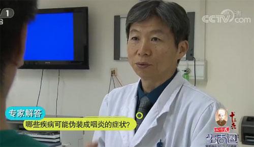 生活圈20190506,会伪装的喉癌,麦粒肿真的要做手术吗