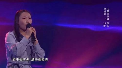 越战越勇20190508,文雯,饶平如,马连锋,徐祥颖,刘晓东