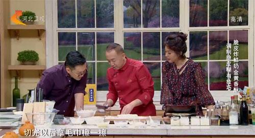 家政女皇20190510视频,脆皮炸鲜奶,抹茶奶香芋丸