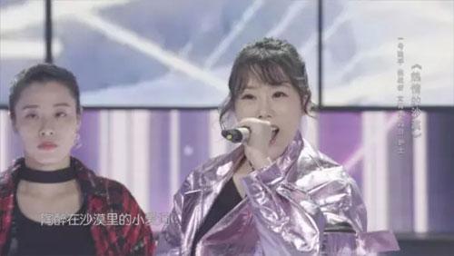 星光大道20190510,月冠军吴渐,英佳铭,伊莹,于肇生,文菁爽,徐俊杰