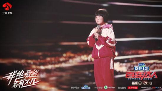 百变达人20190512,韩甜甜,伍一,林怡曾,俏夕阳舞蹈团,苏仲太