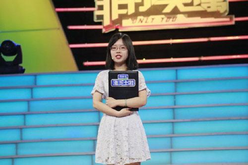 非你莫属20190512视频,刘静波,杨成虎,陈曦,张东保