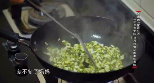 回家吃饭20190523,大厨的家味,冯坤,槐花炒鸡蛋,牛排