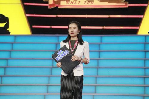 非你莫属20190526视频,吴茜杰,肖赢,颜振裕,马典