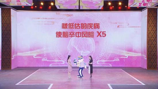 养生堂20190606,杨艳敏,偷走寿命的窃贼,脑卒中,心源性卒中