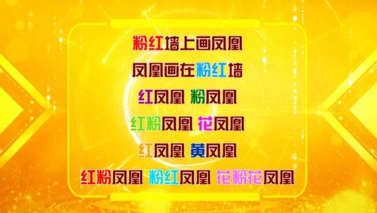 养生堂20190612,彭丹涛,是谁痴了你的大脑,老年痴呆