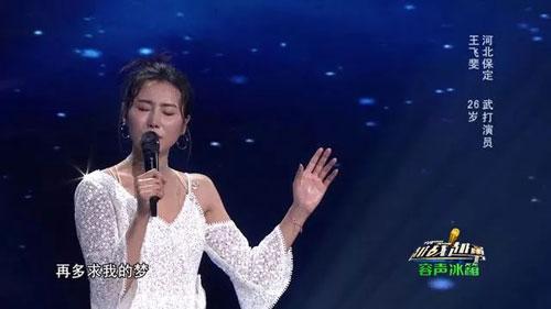 越战越勇20190612,王飞斐,陈卫萍,赵富,茆华瑞,王聪