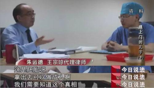 新相亲大会第2季什么时候播出时间,江苏卫视7月14日起开播