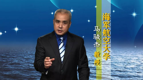 百家讲坛20190617,马骏杰,海上传奇(上部)6 东坡之海