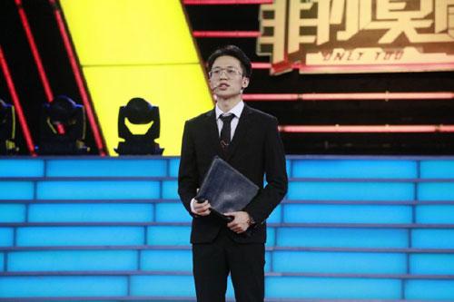 非你莫属20190707,樊文利,刘鹏飞,冯体瑞,陈金铭