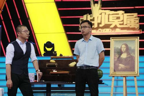 非你莫属20190708,板凳师傅汪伟,吴阳德,毕凯,孟祥金
