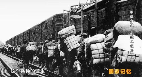国家记忆20190708,军魂永驻,基建工程兵(上)