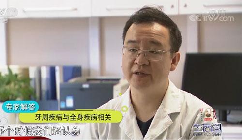 生活圈20190708,牙周疾病与全身疾病相关,芹菜叶彩色疙瘩汤