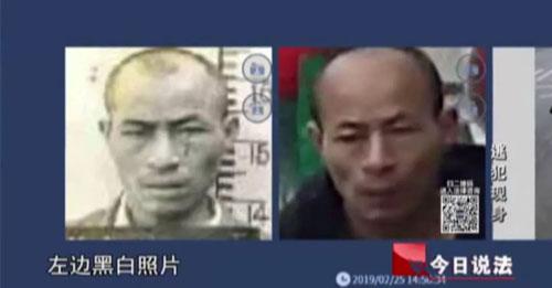 今日说法20190709,逃犯现身,广西阳朔县,吕发成,陈喜得
