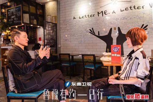 鲁豫有约一日行第6季,刘德华揭扫毒2幕后,自认比周润发帅