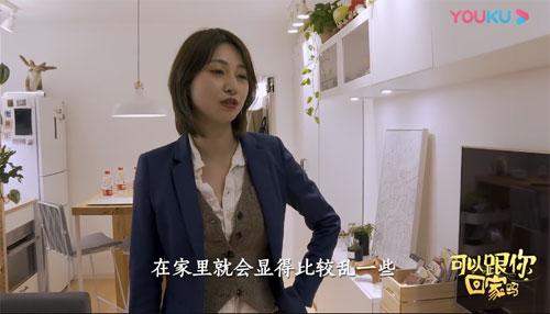可以跟你回家吗第5集,芝麻酱精致美女的不婚主义VS宅男的100万张少女照