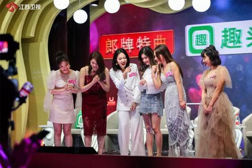 新相亲大会20190714,程宣铭,李梦丽,孙熙宇,林俞君,钟培生,蒙宁