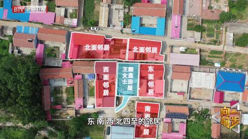 向前一步20190714,北京市顺义区龙湾屯村,翻盖房屋私建坡道