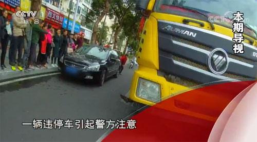 今日说法20190716,停车请入位,广东珠海市香华路,违章停车,醉酒驾驶
