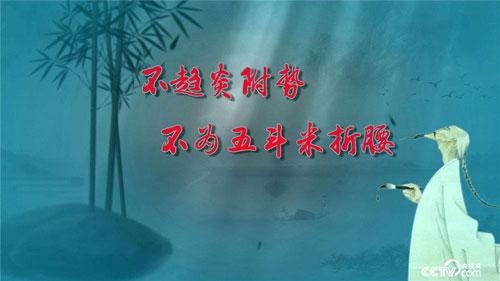 百家讲坛20190716,荣宏君,翰墨风骨郑板桥7,难得糊涂