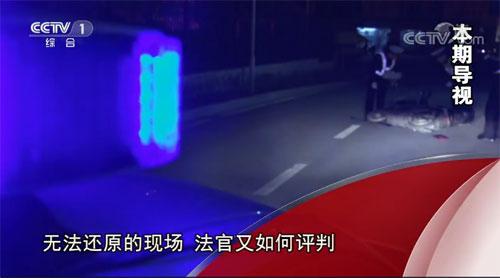 """今日说法20190717,""""逃跑""""的罪责,广州从化区,农用三轮车,肇事逃逸"""