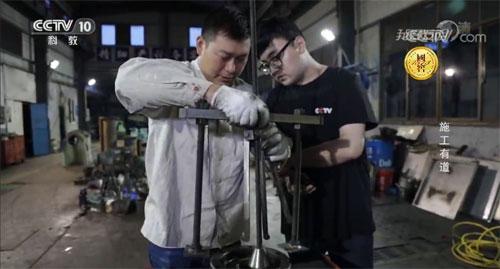 我爱发明20190718视频,汤生辉,施工有道,管套拉出器