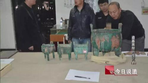 今日说法20190723,盗墓黑帮的覆灭(上)闻喜县,酒务头村