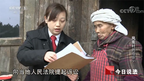 今日说法20190726,凤凰村的母亲(下)