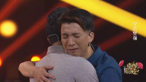 谢谢你来了20190801,学会坚强,赖俊宏,金雕