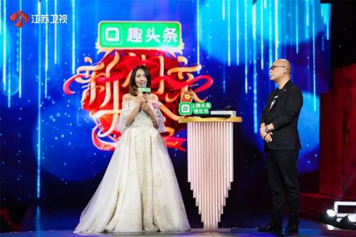 新相亲大会20190804,朱迪,王宜鲲,彭湘琳,谢超杰,刘朔�E,沈忱