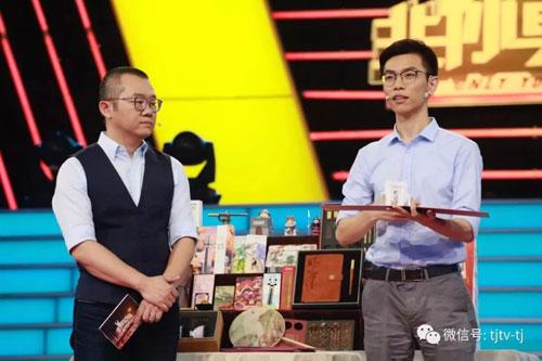 非你莫属20190805,陈瑶,李雄刚,管玉磊,权立坤,清华录取通知书设计者