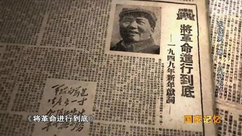 国家记忆20190812视频,东线第一帆,对峙长江