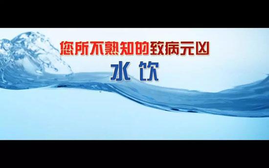养生堂20190817,刘红旭,警惕会伤心的水,利水护心饮,鬼箭羽