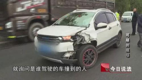 今日说法20190824,可疑的现场,交通事故,云南通海县,盲目的父爱