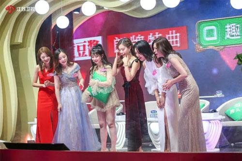 新相亲大会20190825,刘光元,康鑫,王浩翔,张婧,李忠威,何冰怡