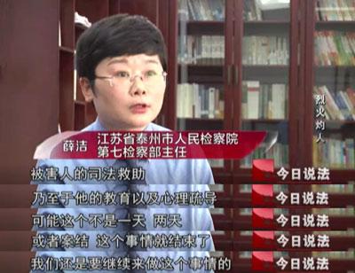 今日说法20190829,烈火灼人,芸芸,洋洋,江苏兴化市,为成长护航