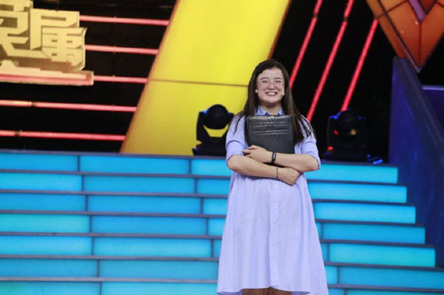 非你莫属20190901视频,张珂�,王巧贞,易梦杰