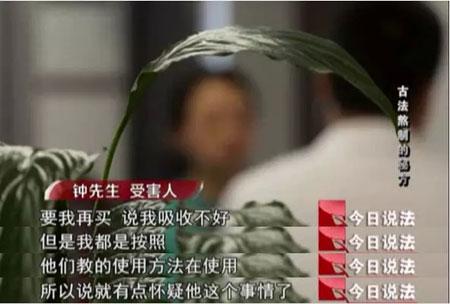 今日说法20190903,古法熬制的秘方,卖假药,重庆市云阳县