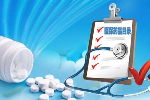 焦点访谈20190903,医保药品目录为何要调整