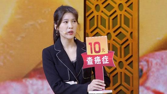 养生堂20190909,林国乐,对话协和名医,神秘消失的直肠癌