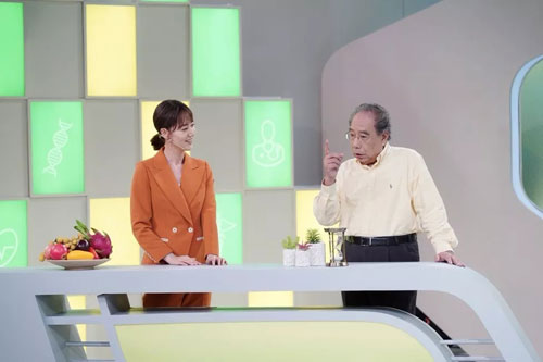 名医话养生20190909,严世芸,跟着<内经>学养生,四季如何调理