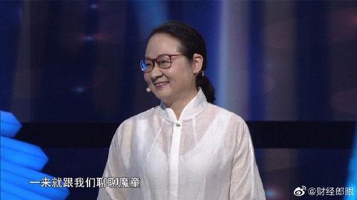 财经郎眼20190909,爆款哪吒的背后