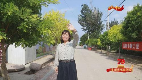 谢谢你来了20190911,辣酱书记,张巍婷,张常丰村第一书记