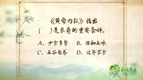名医话养生20190910,严世芸,跟着<内经>学养生,养胃健脾茶